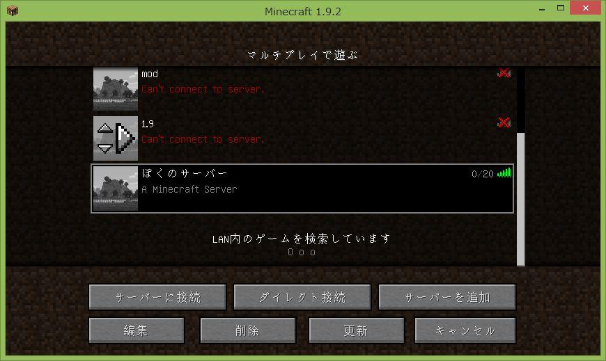 WS001298