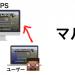 MinecraftレンタルサーバーでMinecraftマルチサーバーを、格安VPSで立てる方法(初心者向け)